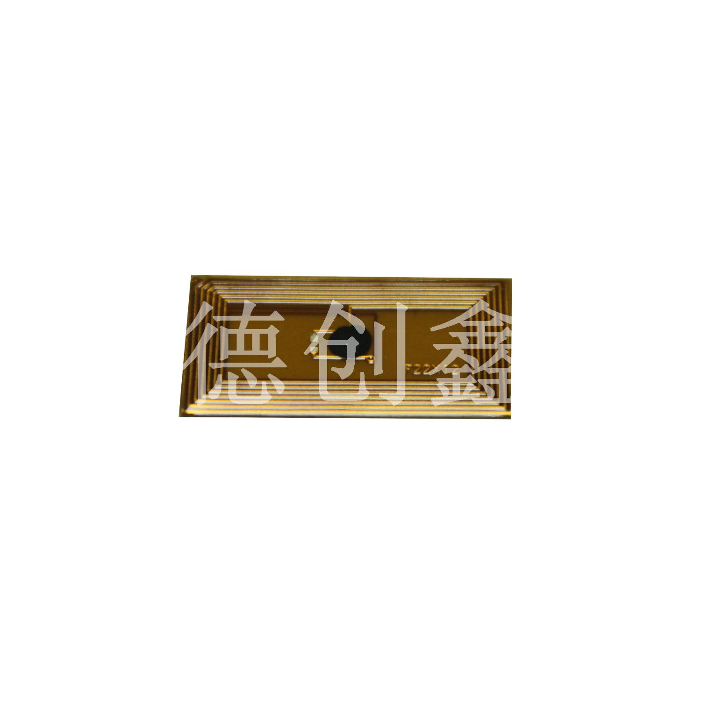 高频FPC柔性电子标签