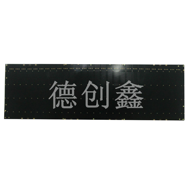 超薄无卤素PCB