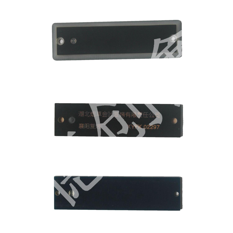 抗金属PCB天线