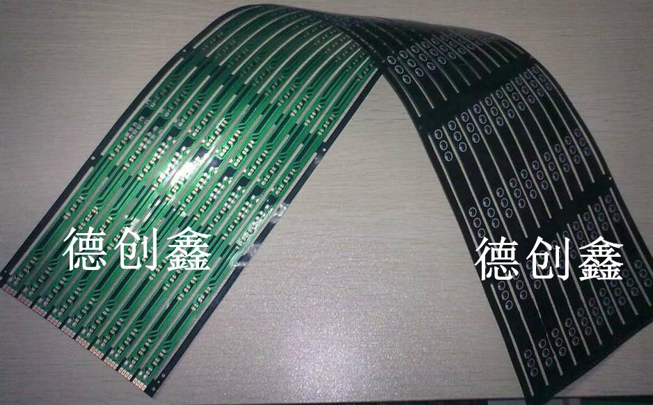 可弯曲超薄电路板PCB